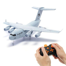 Airplane RTF Transport-Aircraft Wingspan C-17 Model Toys EPP for Children 373mm Diy Rc