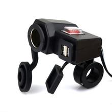 3 في 1 دراجة نارية ولاعة السجائر دراجة نارية شاحن الهاتف المحمول مقاوم للماء المزدوج USB تهمة سريعة