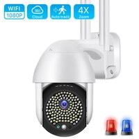 Cloud 1080P Wifi PTZ Camera Outdoor 2MP 4X Zoom digitale monitoraggio automatico telecamera di sicurezza IP CCTV con visione notturna eccellente a 122 led