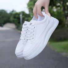 Fashion White PU Leather Women Chunky Sneakers White Shoes L