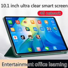 Tablet PC 2021 new 10.1 inch Android 4G WiFi student online learning machine android 9.0 tablet call universal chicken game