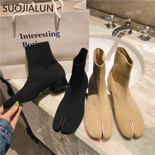 SUOJIALUN Women Ankle Boot 2019 Fashion Brand Split Toe Flat Heel Women Boot Elastic Sock Slip On Casual Stretch Shoes Boots все цены