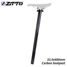 ZTTO Carbon Fiber Bicycle Seat Post Tube 226g 33.9*600mm Superlight Cycling BMX Folding Bike Ultralight SeatPost