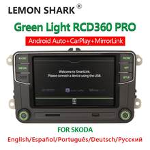 Noname rcd360 pro luz verde mib rádio do carro android carplay carplay menu verde novo 6rd 035 187b para vw para volkswagen para skoda