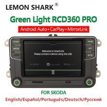 녹색 안드로이드 자동 carplay noname rcd360 프로 그린 라이트 그린 메뉴 mib 자동차 라디오 새로운 6rd 035 187b 폭스 바겐 skoda 들어