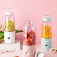 Portable Electric Juicer Machine Rechargeable Personal Lemon Fruit Juicer Food Processor Mixer Portatil Kitchen Supplies DE50ZZ