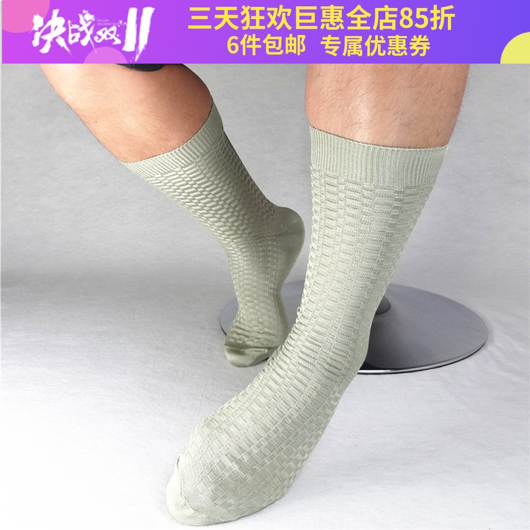 Men's Socks Male Formal Dress Socks Men's Business Socks Sexy Gentleman Wear Suit Dress Socks Breathable Men's Dress Socks