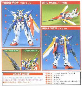 Image 3 - Bandai figura de Gundam de ala 1/144 con traje móvil, Kits de modelos de figuras de acción, modelos de plástico, Juguetes