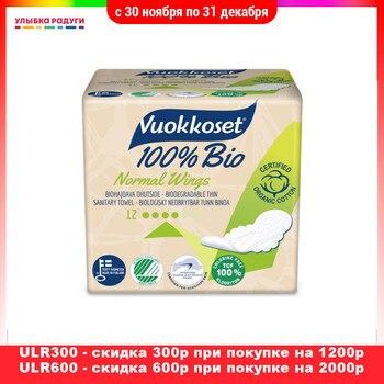 Producto de higiene femenina Vuokkoset 3118272 n'3va + blocks/ulybka + r-ulybka smile...