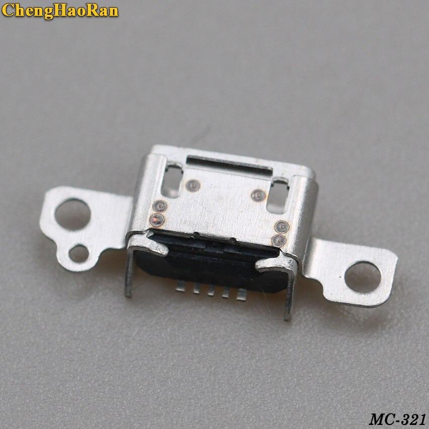 MC-321E