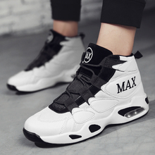 Men Streetball 2020 Master Basketball Shoes Breathable Air Cushion Wearable Bask