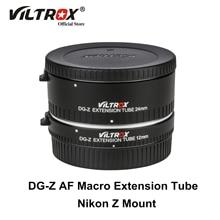 Viltrox DG Z السيارات التركيز AF ماكرو تمديد أنبوب محول العدسة فتحة ضبط ل نيكون Z جبل عدسة الكاميرا Z6II Z7 Z50 Z7II Z5
