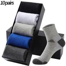 Men's Socks 10 Pairs Sports Sweat AbsorPtion Deodorant Breathable Compression Socks Bare Cotton Socks Boys Comfortable Stockings