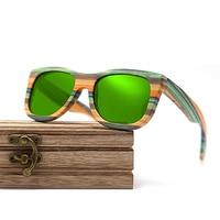 Wayfarer full - Bambou teinte verte - Vert - Coffret en bois