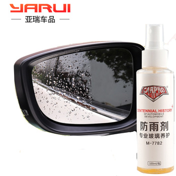 Long-acting rain enemy mist removal agent wind glass fog proof car rearview mirror film window water repellent image