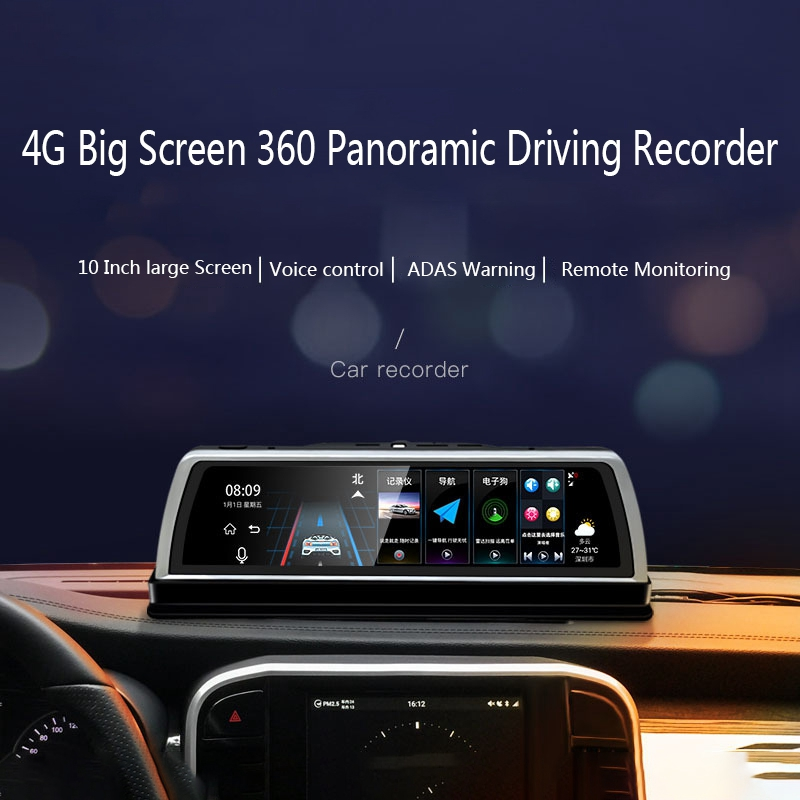 10 Inch Car Center Console Mirror Dvr Dashcam 4G 4 Channel Adas Android Gps Wifi Fhd 1080P Rear Lens Video Recorder
