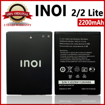 100% Original 2200mAh inoi 2 Battery For INOI 2 Lite INOI2 Lite Mobile Phone смартфон inoi 1 lite gold