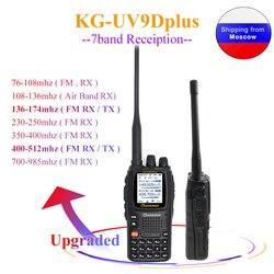 Wouxun KG-UV9D Più 7 Bande Multi-Frequenza Ricetrasmettitore Multi-Funzionale Uv 136-174 E 400-512 mhz Ham Radio Dtmf Walkie Talkie