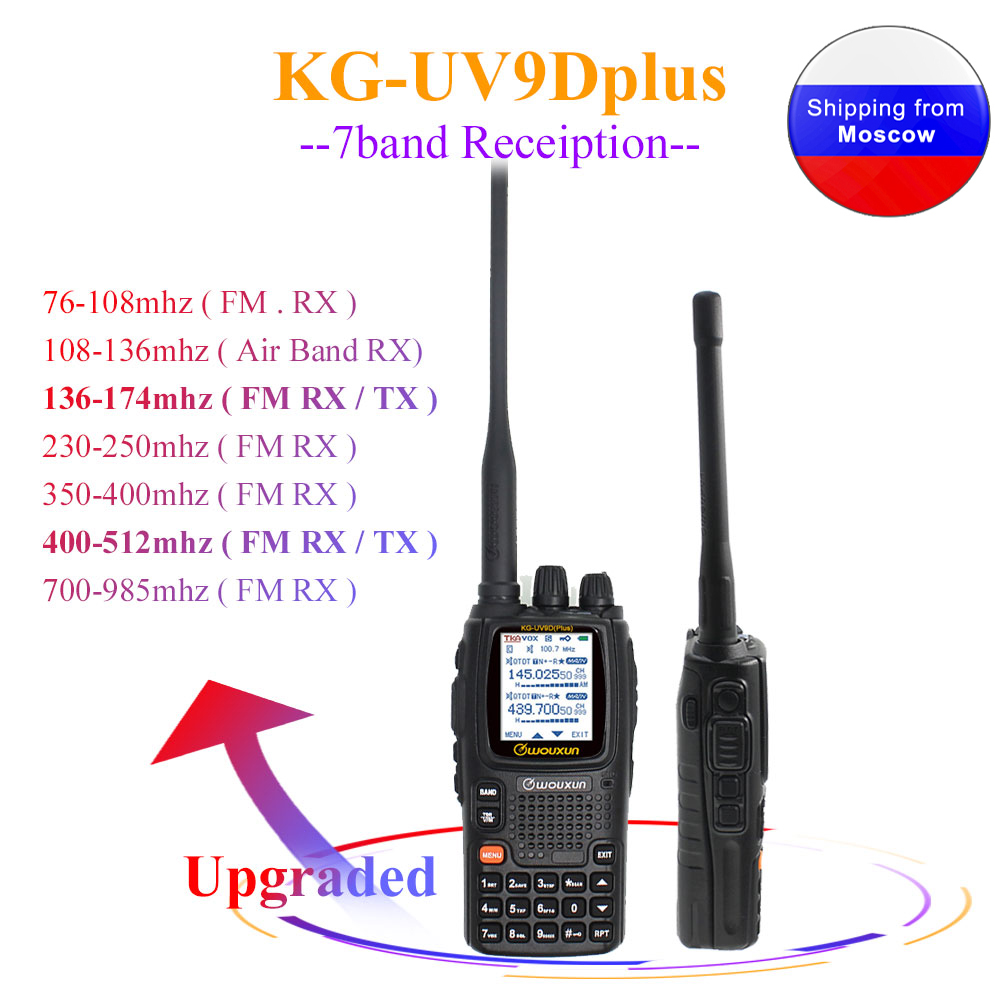 Wouxun KG-UV9D Plus 7 Bands Multi-frequency Transceiver Multi-functional UV 136-174 & 400-512MHz Ham Radio DTMF Walkie Talkie