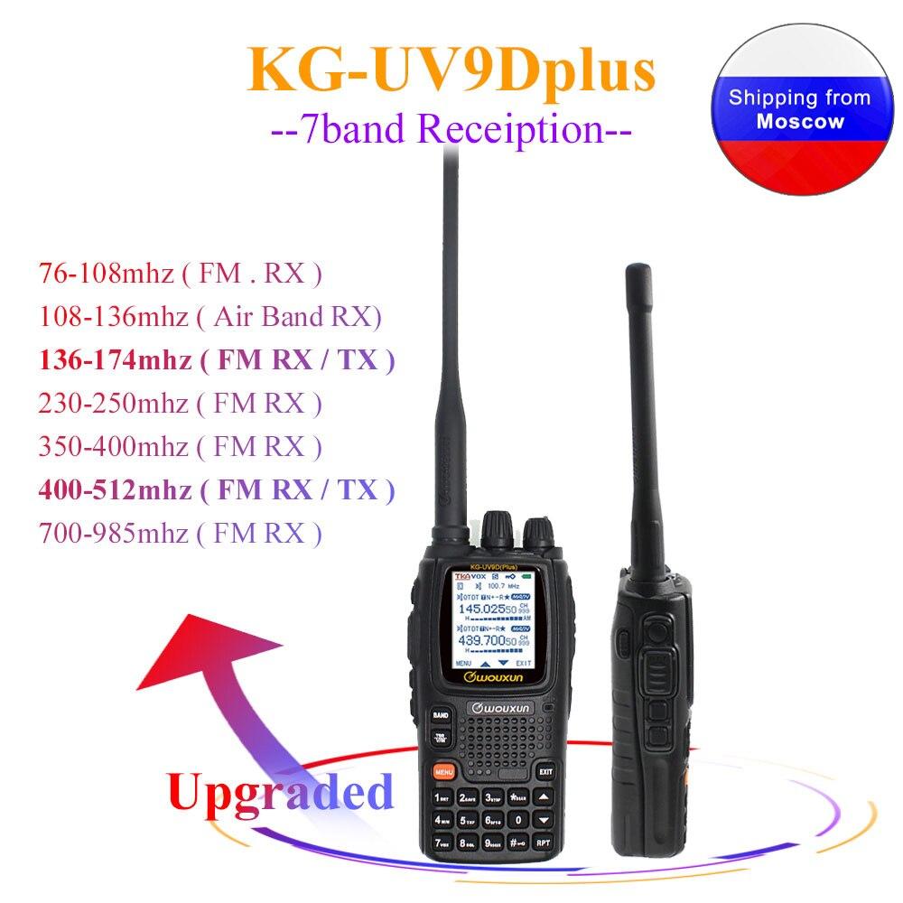Wouxun KG-UV9D Plus 7 Bands Multi-frequency Transceiver Multi-functional UV 136-174 & 400-512MHz Ham Radio DTMF Walkie Talkie