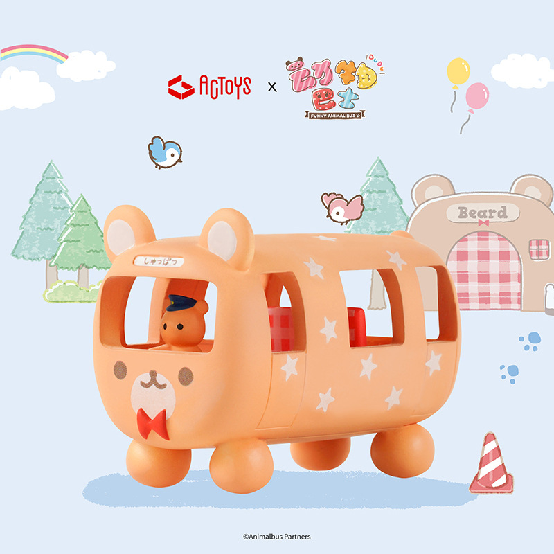 Genuine Product Actoys Animal Bus Series Capsule Toy Blind Box Shiba Inu Rabbit Panda Anime Peripheral Desktop Ornaments
