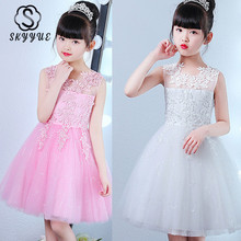Skyyue Flower Girl Dress for Wedding N Kid Party Lace Flower Takedown Bow Comunion Dress Cotton Lining Ball Gown 2019 BX2803 недорого