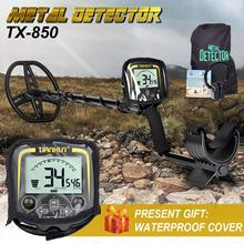 Professional Metal Detector Underground Depth 2.5m Scanner Search Finder Gold Detector Treasure Hunter Detecting Pinpointer