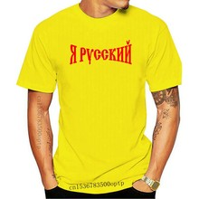 Newest nigikala Tee-shirt I Am Russian, ( Ich Bin Russe) Tailles S - 3XL (4XL 5XL Funny O Neck T Shirt