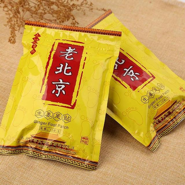 10pcs/box Body Detox Foot Patch Relax Chinese Ginger Herbal Adhesive Pads Wormwood Anti-swelling Foot Mask Detox Foot Stickers 4