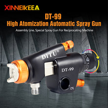 Assembly Line Special Spray Gun For Reciprocating Machine WA-101 Automatic Spray Tools Nozzle 0.8 1.0 1.3 1.5mm Forged Gun Body