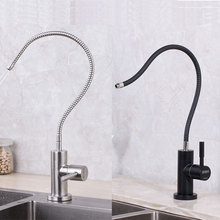 Flexible folding kitchen pure drinking water filter tap water filter black faucet