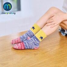 Newborn-Baby Socks Happy-Stars Baby-Girl Kids Child Cartoon Cotton 5-Pair/Lot Miaoyoutong