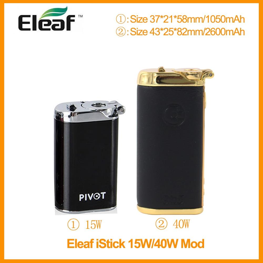 Original Eleaf IStick 40w Special Edition Mod 2600mAh/iStick 15w Special Edition Mod 1050mAh VS IStick TC 40W Pivot E-Cig