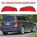 Светоотражатсветильник для заднего бампера автомобиля, светильник для GL350 GL450 GL550 2010 1648200974 1648201074