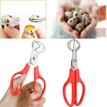 Quail Egg Scissors Cracker Opener Cigar Cutter Stainless Steel Tool Egg Topper Knocker Raw Separator Egg Opener Kitchen Gadgets цена в Москве и Питере