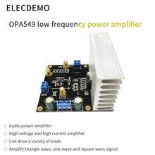 Módulo amplificador de potência opa549, placa de amplificador de áudio de alta tensão 8a, 100w