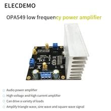 OPA549 モジュールオーディオパワーアンプ 100 ワット高電圧 8A 高電流アンプボード