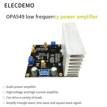 OPA549 module Audio Power Amplifier 100W High voltage 8A High current Amplifier board