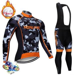 Image 3 - Velo de inverno ciclismo conjunto 2020 manga longa mountain bike roupas wear maillot ropa ciclismo secagem rápida corrida roupas