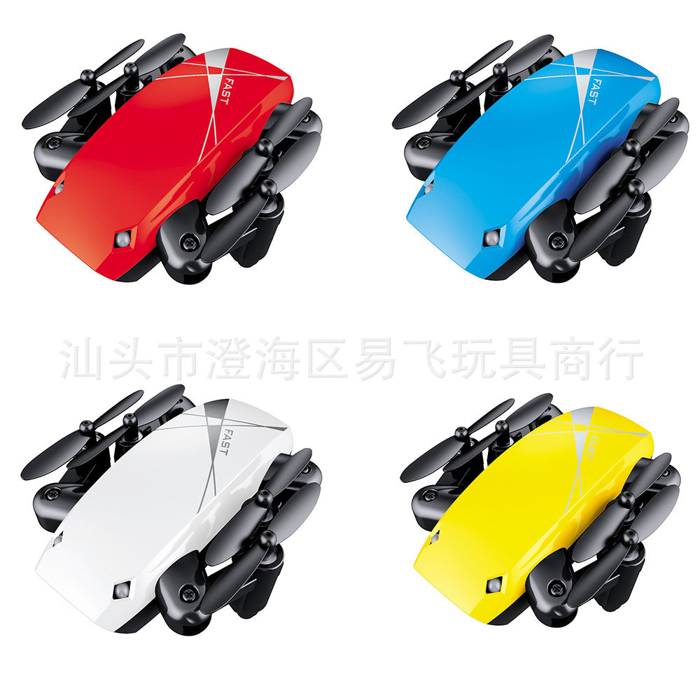 Bo Jiang S9wifi Set High Folding Remote-control Four-axis Aircraft Mini Remote Control Aircraft Aerial Photography Unmanned Aeri