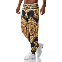 Luxury Royal men Joggers sweat pants 3D flower print Jogging pants men casual Hip Hop Streetwear sp