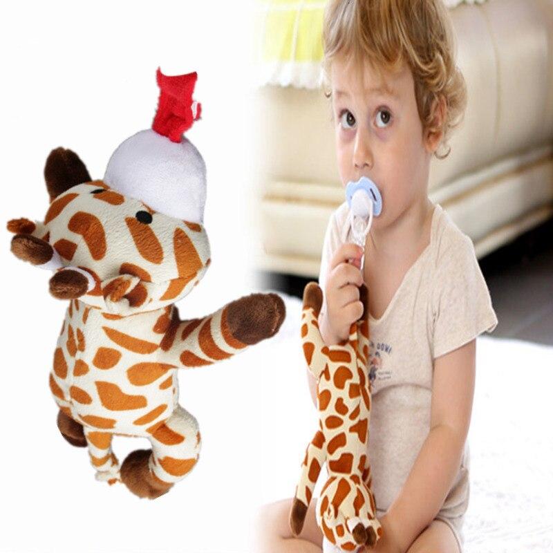 Съемная силиконовая соска-пустышка с зажимом для ребенка, плюшевое животное, нескользящая Соска-пустышка, подвесная игрушка