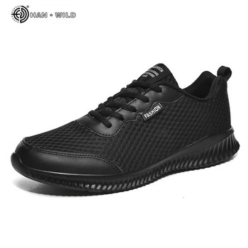 Καλοκαιρινά αθλητικά παπούτσια .