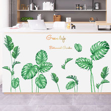 Creative Green Leaves Plants Wall Sticker for Living room Bedroom Kitchen DIY Vinyl Wall Decals Baseboard Wall Murals Home Decor plants wall stickers green leaves wall decals wall paper diy vinyl murals for bedroom living room kids room wall decoration