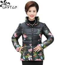 UHYTGF Ultra hafif Artı Boyutu Ince şişme ceket kadınlar Sonbahar Kış Ince Kısa Baskılı Sıcak Aşağı pamuk Ceket kadın Giyim 551