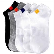 Носки мужские дышащие спортивные однотонные черные до щиколотки