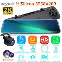 Anytek A9 Auto DVR Camera Achteruitkijkspiegel Dashcam 11.66In Tourch Screen IPS Dual Lens ADAS Nachtzicht HD 1440p video Recorder(China)