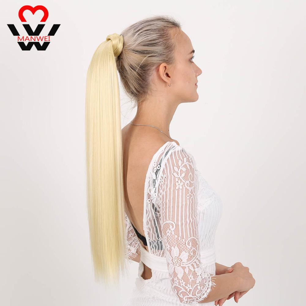Fiber Fake Long Ponytail Synthetic Straight Wavy Hairpiece Wrap On Clip Hair Extensions Ombre Brown PonyTail Blonde Fack Hair