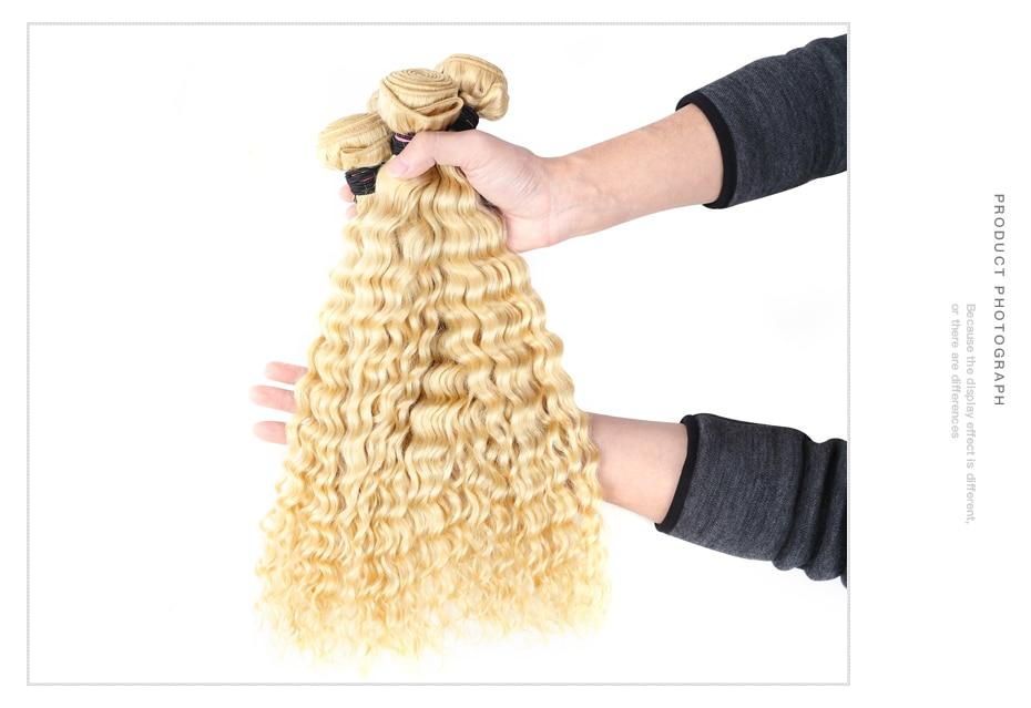 613 blonde deep wave  (9)