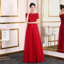 Weilinsha off shoulder boat neck red backless prom party gown